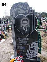 Одинарний пам'ятник для коханої людини з граніту