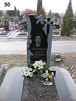 Одинарний пам'ятник з рушником хрестом з граніту