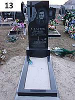 Одинарный памятник для бабушки с крестом прямоугольный из гранита