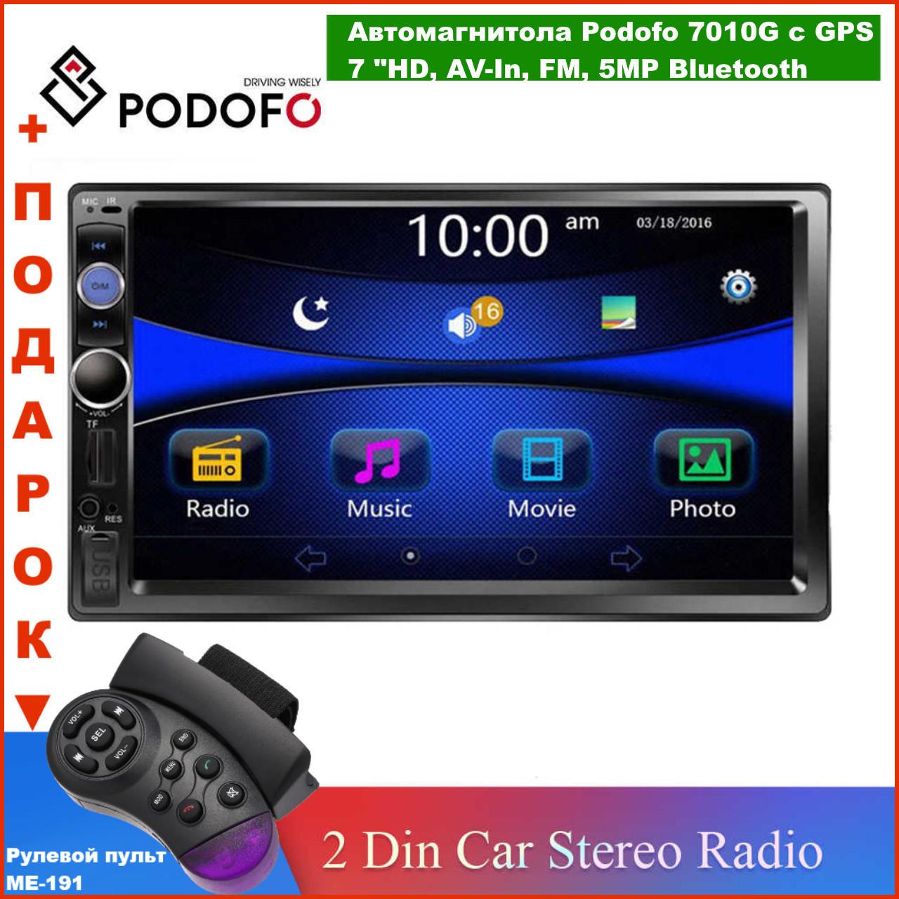 """Автомагнитола Podofo 2 din 7010G с GPS мультимедийный плеер 7 """"HD сенсорный экран, AV-In, стерео 5MP Bluetooth"""