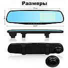 Качественный видеорегистратор зеркало для машины авто на 2 камеры Vehicle Blackbox DVR Full HD заднего вида, фото 5