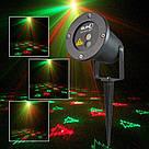 Лазерний проектор Holiday Laser Light з пультом Star Shower гірлянда зоряний вуличний зірки новорічний лазер, фото 9