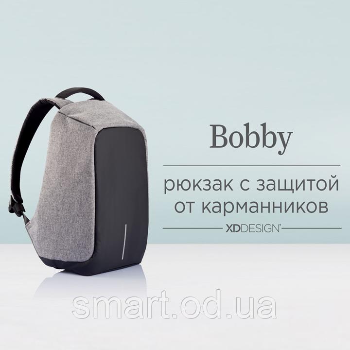 Рюкзак міський протикрадій Боббі Bobby з USB сірий / захист від крадіжок, водовідштовхувальний, репліка