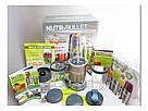 Блендер Nutribullet / Magic Bullet 900W - Пищевой экстрактор / Кухонный комбайн реплика, фото 2