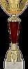 Кубок 9257, золотисто'-красный