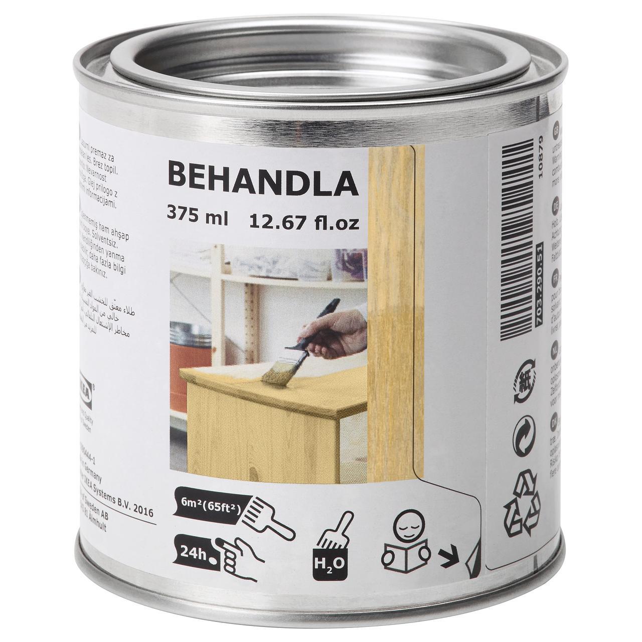 IKEA BEHANDLA ( 703.290.51)