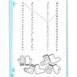 Тетрадь для письма и развития речи 1 класс 2 часть Авт: Вашуленко О. Изд: Освіта, фото 4