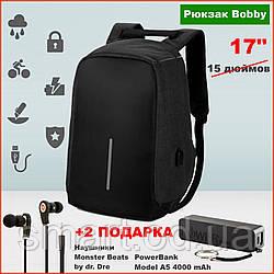 """Рюкзак міський Bobby 17"""" антизлодій під ноутбук з USB / водовідштовхувальний Сірий, Боббі, дюймів репліка Чорний"""