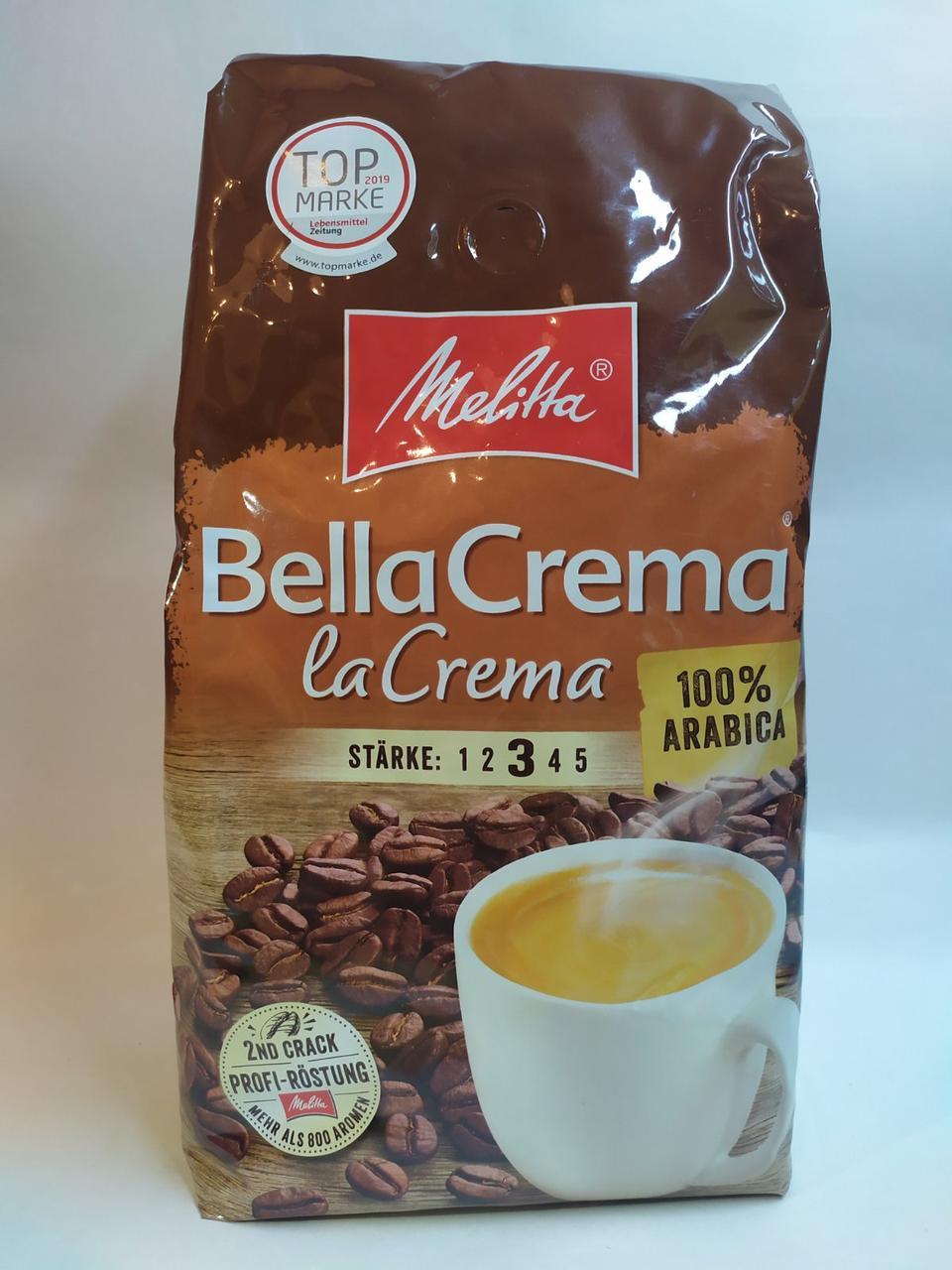 Кофе в зернах Melitta Bella Crema LaCrema 100% Арабика 500г.