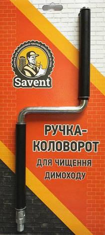 Ручка-коловорот для чистки дымохода, фото 2
