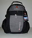 Швейцарский рюкзак WENGER SwissGear 6621 черно-серый с дождевиком, USB-кабелем, разъёмом под наушники реплика, фото 2
