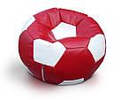 Кресло мешок BeanBag Мяч ткань Оксфорд 50 см, бескаркасная мебель, пуфик, бин бег, бэг, фото 4