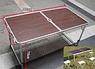 Посилений туристичний розкладний стіл SunRise для пікніка переносний з 4 стільцями валізу Folding Table, фото 6