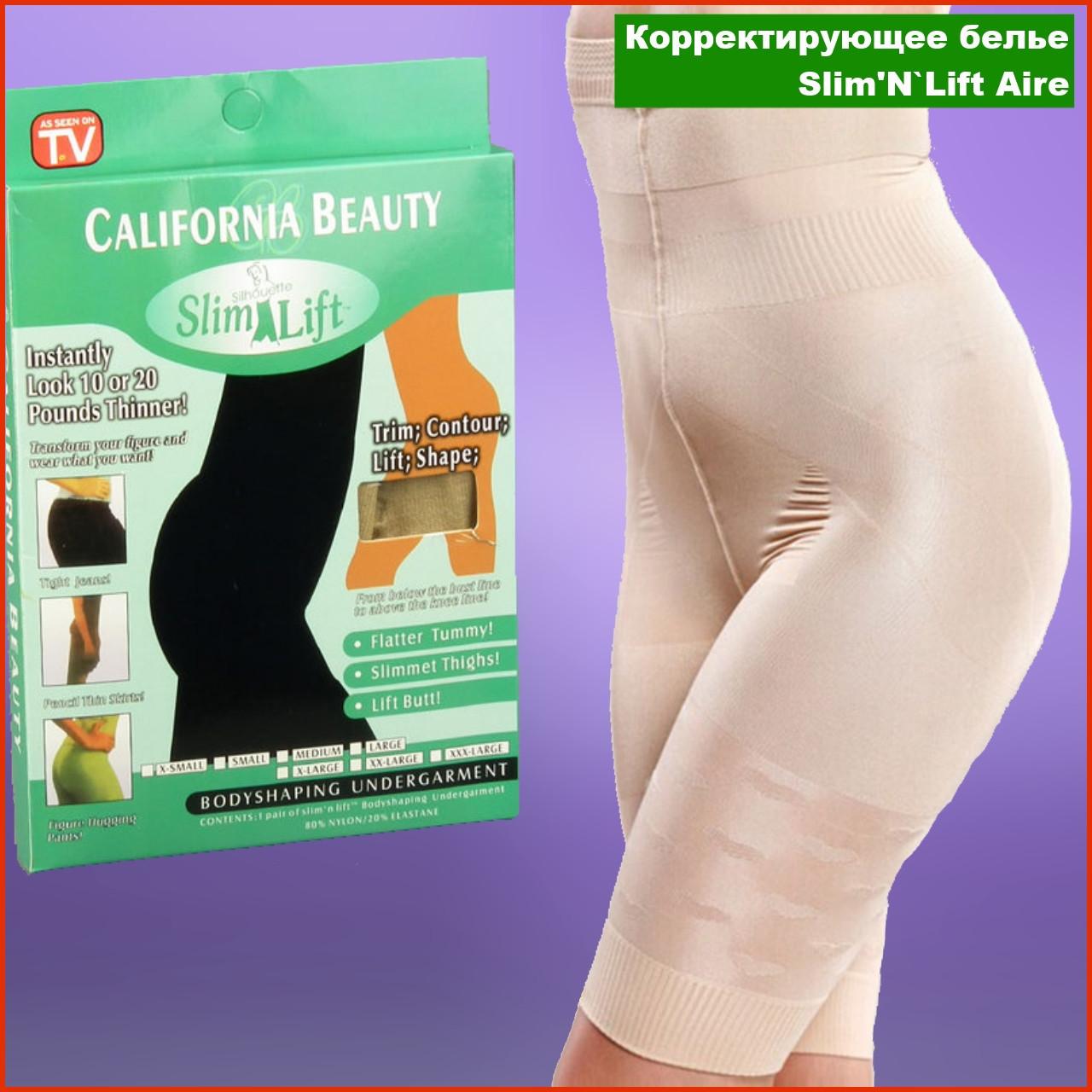 Білизна для корекції фігури California Beauty Slim & Lift N   Стягуючі шорти з високою талією для схуднення