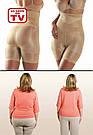 Білизна для корекції фігури California Beauty Slim & Lift N   Стягуючі шорти з високою талією для схуднення, фото 5