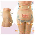 Белье для коррекции фигуры California Beauty Slim & Lift N | Утягивающие шорты с высокой талией для похудения, фото 7