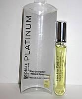 Копия мини духов 20ml Chanel Egoiste Platinum Pour Homme Men оптом
