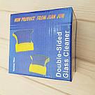 Двусторонний магнитный скребок щетка Double Side Glass Cleaner для мытья. полировки окон Gluderн Glider Глидер, фото 10