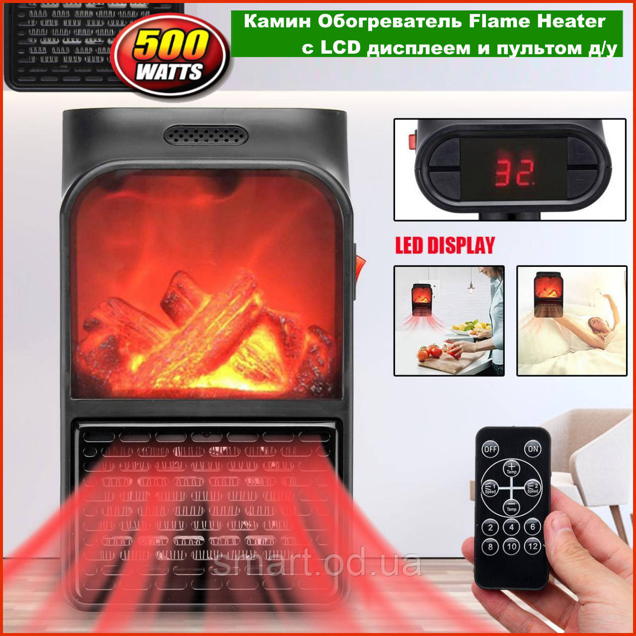 Обогреватель Портативный FLAME HEATER 500w с LCD-дисплеем, пультом Д/У и имитацией камина