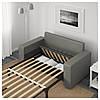 IKEA Диван раскладной VILASUND (192.123.56), фото 9