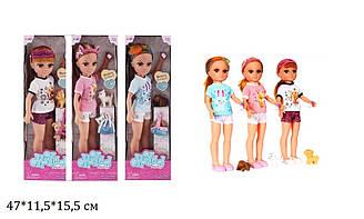 Лялька (кукла) велика Baellar 43 см 88113 (24шт) Maylla з тваринкою, 3 види, у кор. 47*11,5*15,5 см