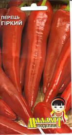 Семена перец Горький 0.1г Красный (Малахiт Подiлля)