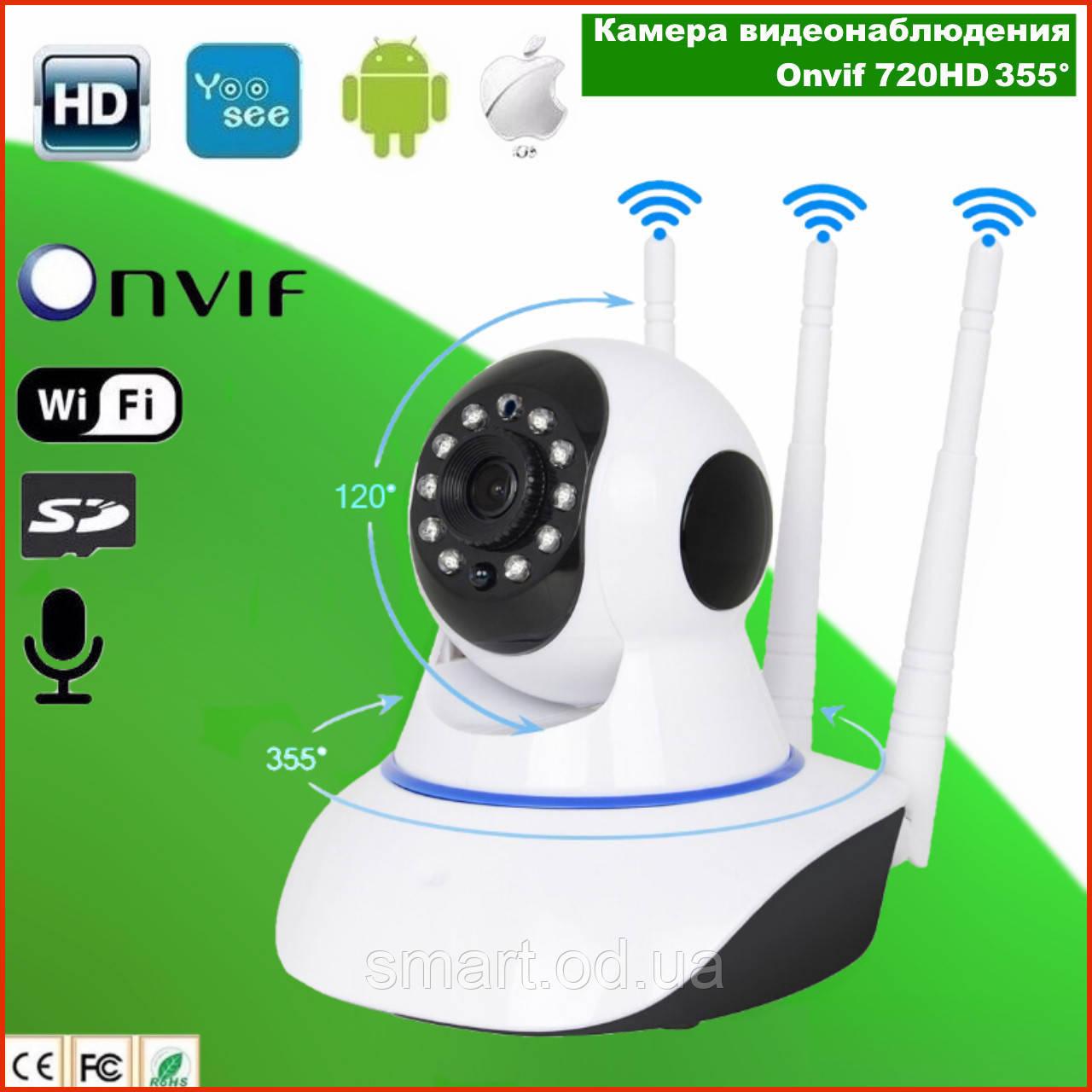 Бездротова поворотна Wi-Fi IP-Камера відеоспостереження Onvif 720HD 355° Відеокамера з мікрофоном на 3 антени