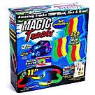 Светящаяся дорога Magic Tracks Меджик трек 2 машинки джип внедорожник 220 деталей (3,2 м), фото 10
