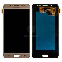Дисплей для Samsung Galaxy J5 2016 (J5108, J510F, J510FN, J510G, J510M, J510Y) Оригинал Золотистый с сенсором #GH97-18792A