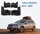 Брызговики MGC Subaru Outback 2015+ Европа комплект 4 шт J101CAL101, J101CAL104, фото 4