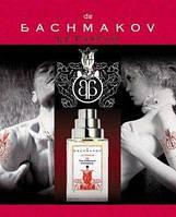 The Different Company De Bachmakov.50 млл Селективный парфюм. 2010 ГОД. ПЕРВЫЙ ВЫПУСК