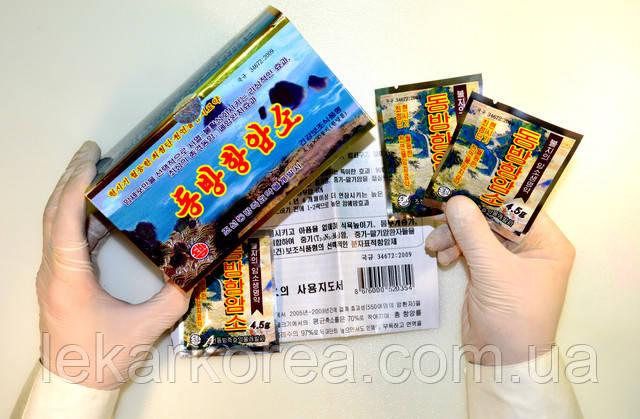 тонбанханьамсо купить россия украина казахстан аптеке из северной кореи кндр фото антирак купить продам оптом