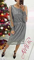 Очень красивое женское платье, размеры: 48-50, 52-54