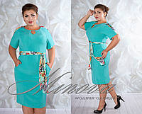 Платье большого размера 48-50