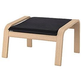 IKEA Підставка для ніг POÄNG (192.874.84)