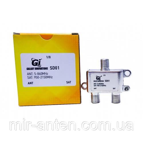 Диплексер GI SD01 SAT/TV