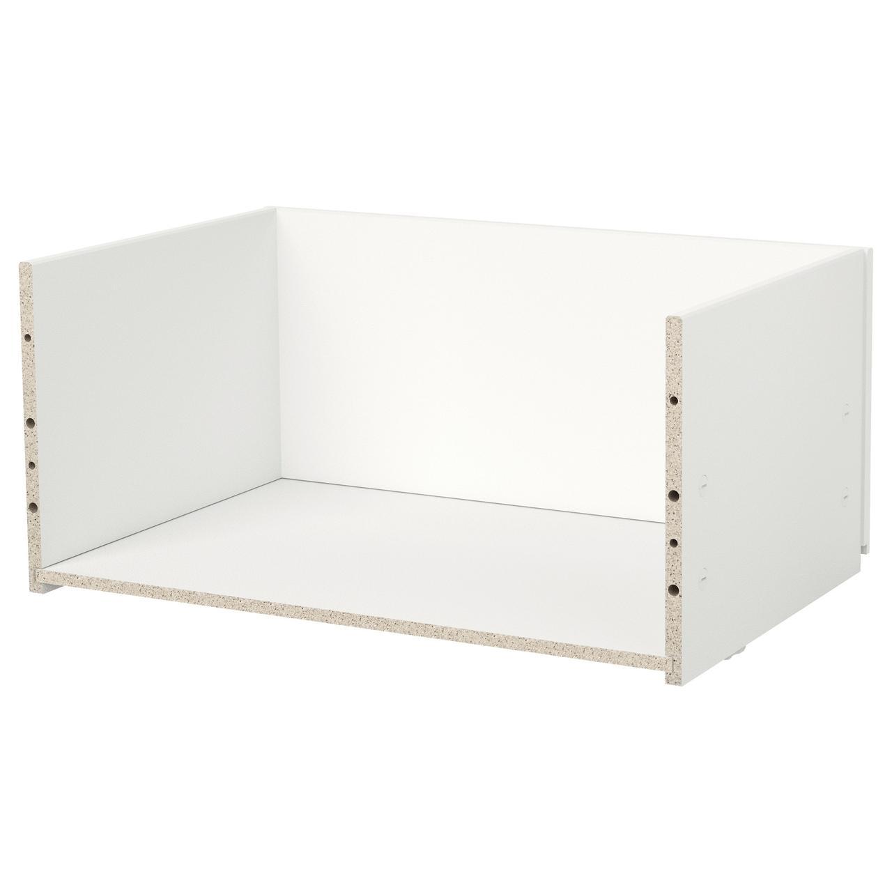 IKEA Каркас скриньки BESTÅ (803.515.17)