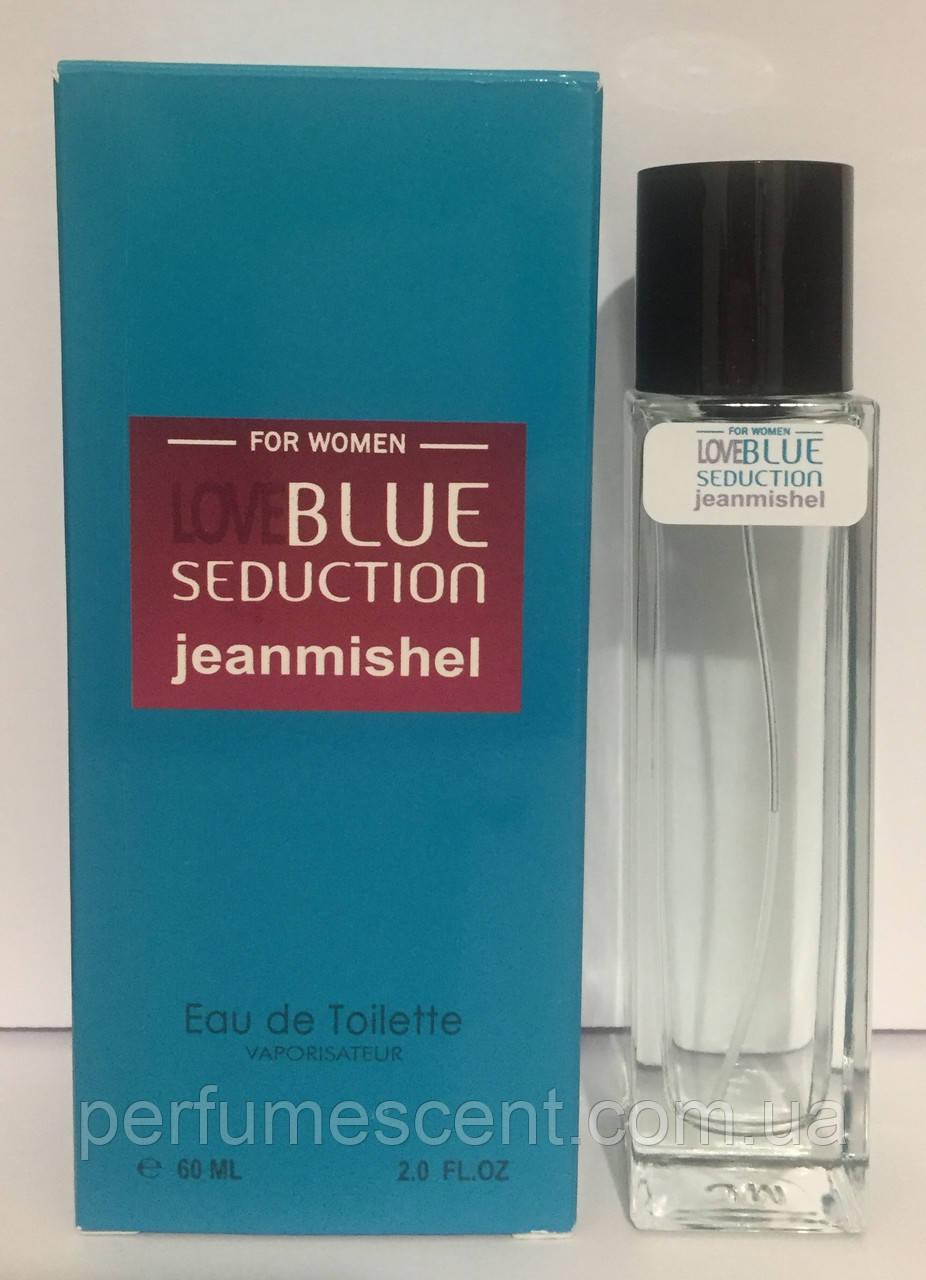 Духи женские jeanmishel Love Blue Seduction 60ml в высоком флаконе, цена 59,40 грн., купить в Харькове — Prom.ua (ID#1116995383)