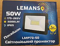 LED Прожектор Lemanso 50W LMP73-50