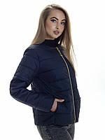 Женская демисезонная куртка Irvik ZK131 синяя