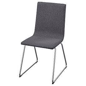 IKEA VOLFGANG (804.046.72)