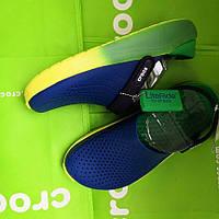 Кроксы Синие с Зеленым LiteRide Clog Blue Green Новая Модель