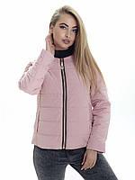 Женская демисезонная куртка Irvik ZK133 розовая