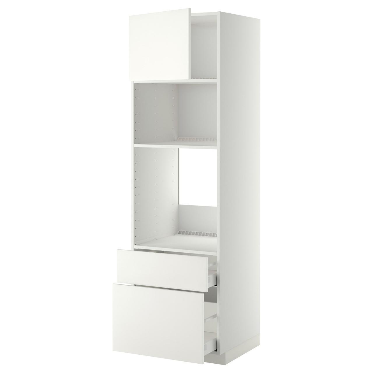 IKEA METOD / MAXIMERA (699.253.67)