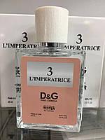 Тесетер женский Duty Free 60мл Dolce&GabbanaL`Imperatrice 3