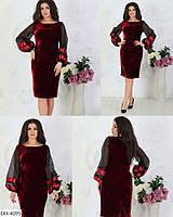 Бархатное женское платье большого размера