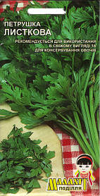 Семена петрушка Листовая 3г Зеленая (Малахiт Подiлля)