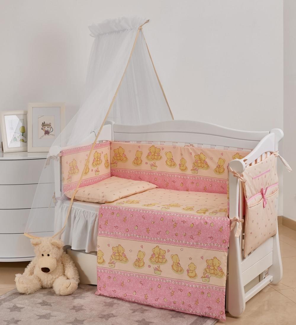 Комплект детской постели на кроватку Twins Comfort New Игрушки 7 элементов, розовая