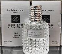 Тестер женский VIP Jo Malone Wood Sage & Sea Salt 60ml