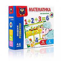 Детская развивающая игра Магнитные цифры, знаки, животные (карточки с заданиями)